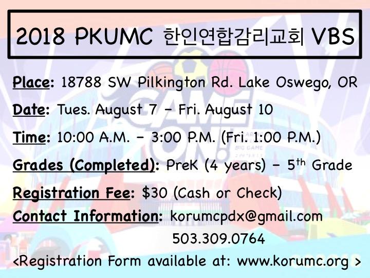 2018 PKUMC VBS (여름성경학교) 8/7-10